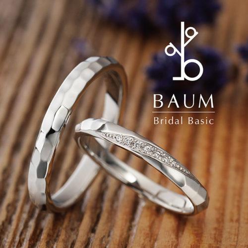 BAUMバウムの結婚指輪でビハーナム