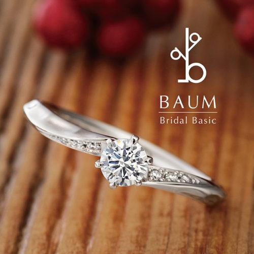 BAUMバウムの婚約指輪でビハーナム