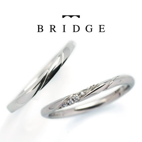 ブリッジの結婚指輪でゆきどけ