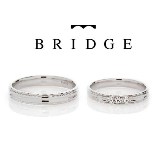 ブリッジの結婚指輪で幸せの一本道