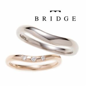ブリッジの結婚指輪であおぎ