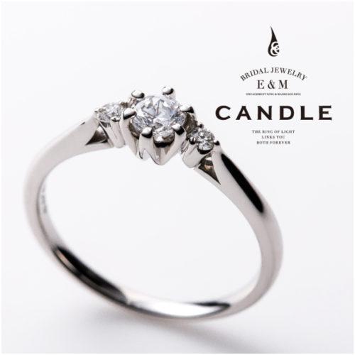 キャンドルの婚約指輪でコラム