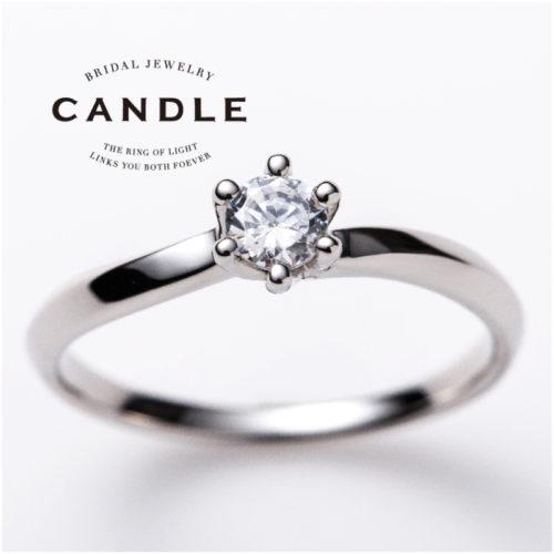 キャンドルの婚約指輪でデコラ