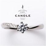 キャンドルの婚約指輪でフローティング
