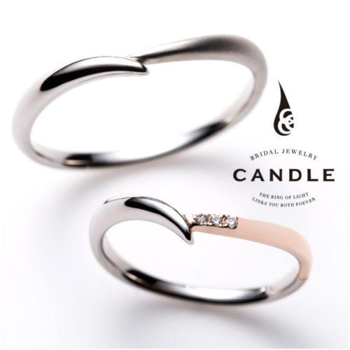 キャンドルの結婚指輪でマーブル