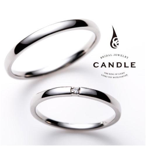 キャンドルの結婚指輪でラウンド