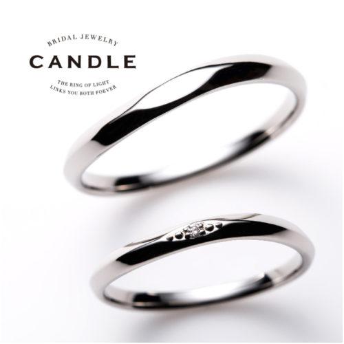 キャンドルの結婚指輪でツイスト