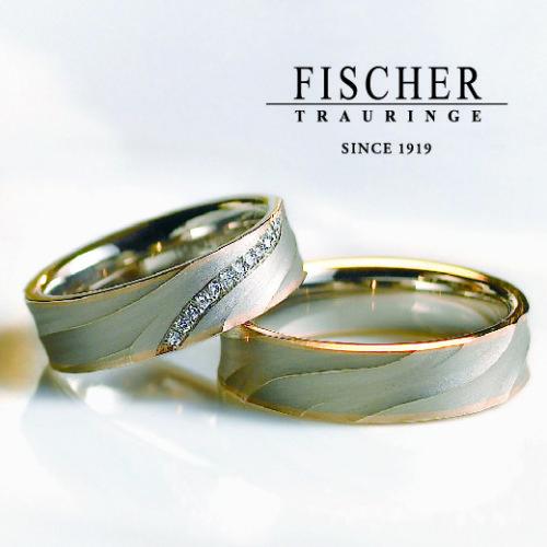 FISCHERフィッシャーの結婚指輪で156シリーズ