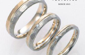 FISCHERの結婚指輪で370シリーズ