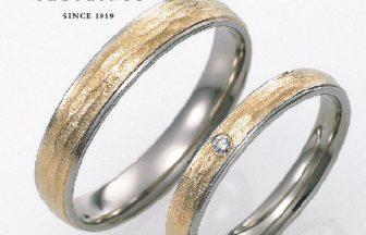 FISCHERフィッシャーの結婚指輪で349シリーズ