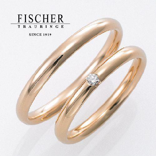 FISCHERの結婚指輪で242シリーズ