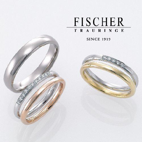 FISCHERの結婚指輪で379シリーズ