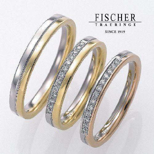 FISCHERの結婚指輪で260シリーズ