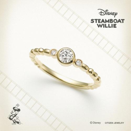 スチームボートウィリーの婚約指輪で幸せのお花