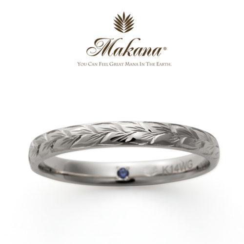 ハワイアンジュエリーMakanaマカナの結婚指輪でK14WGのバレルで2.8mm