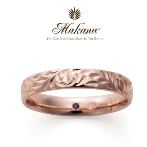 ハワイアンジュエリーMakanaマカナの結婚指輪でバレルのK14PGで4mm