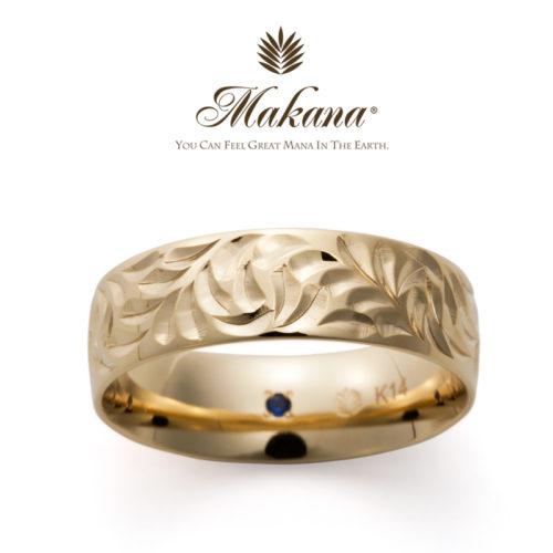ハワイアンジュエリーMakanaマカナの結婚指輪でバレルのK14YGで6mm