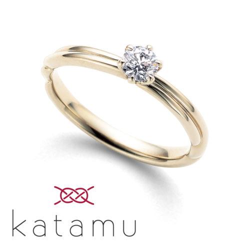 Katamuカタムの婚約指輪で縁
