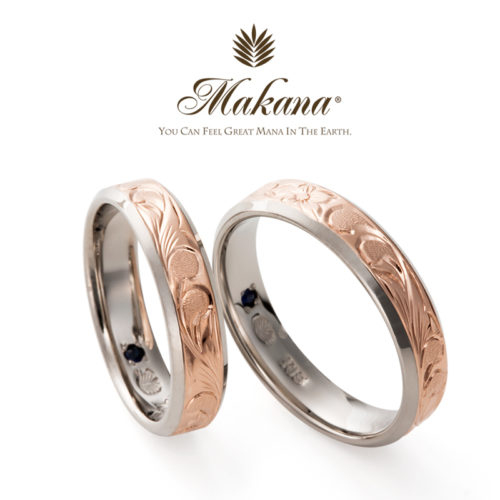 ハワイアンジュエリーMakanaマカナの結婚指輪でレイヤータイプのセンターカラーPG