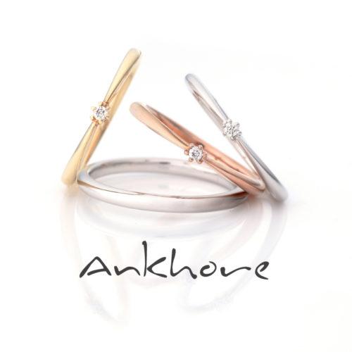 アンクオーレの結婚指輪でステラ