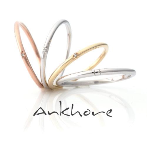 アンクオーレの結婚指輪でフォセッタ