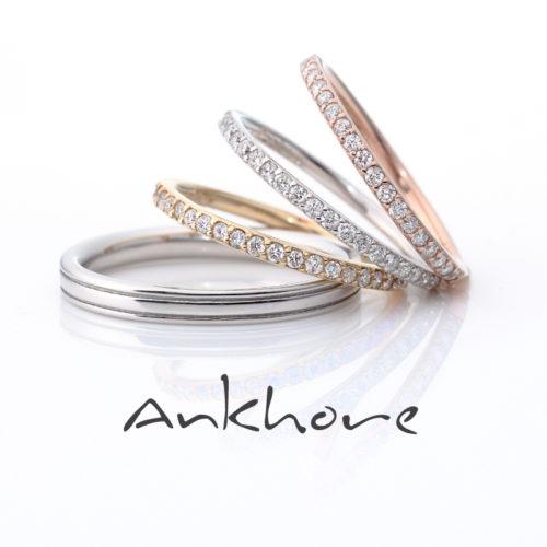 アンクオーレの結婚指輪でルーチェ