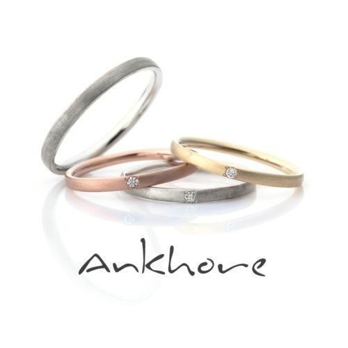 アンクオーレの結婚指輪でボーチェ