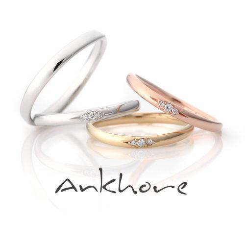 アンクオーレの結婚指輪でパルマ