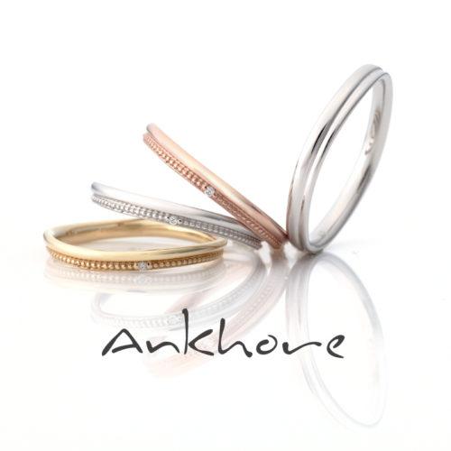 アンクオーレの結婚指輪でカーラ