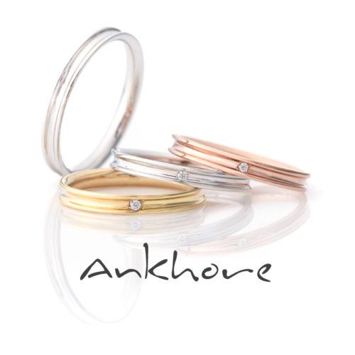 アンクオーレの結婚指輪でヴィータ