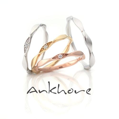 アンクオーレの結婚指輪でフェリーチェ