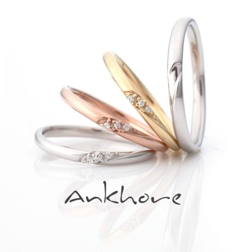 アンクオーレの結婚指輪でスペラーレ