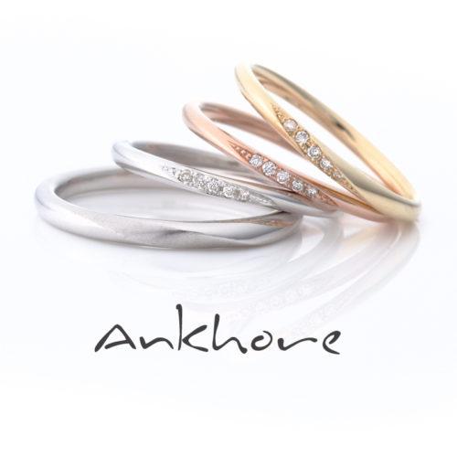アンクオーレの結婚指輪でシンフォニア