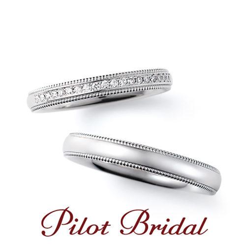 パイロットブライダルの結婚指輪でハピネス