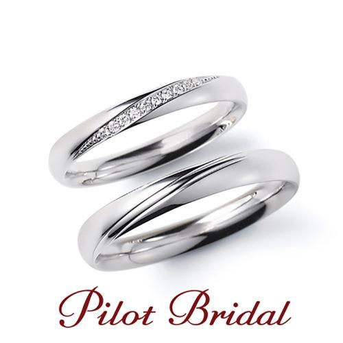 パイロットブライダルの結婚指輪でプロミス約束