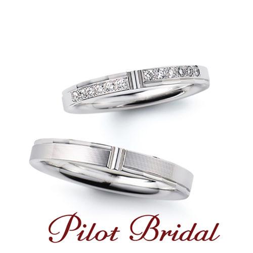 パイロットの結婚指輪でメモリー
