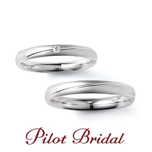 パイロットブライダルの結婚指輪でプレッジ