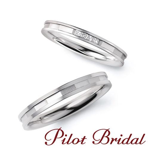 パイロットブライダルの結婚指輪でドリーム夢