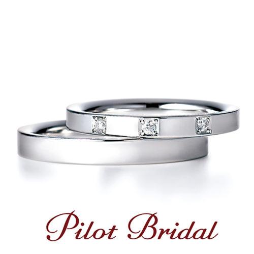 パイロットブライダルの結婚指輪でピュア純粋