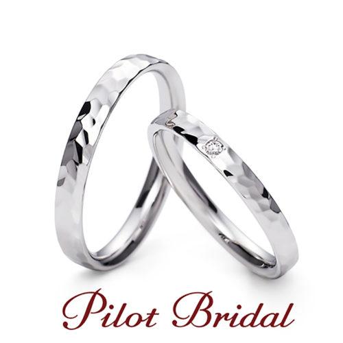 Pilot Bridal Future~未来~
