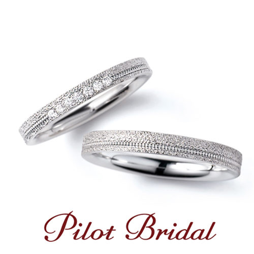 パイロットブライダルの結婚指輪でグレース祈り