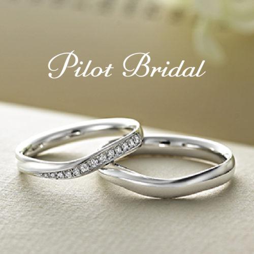 パイロットブライダルの結婚指輪でトゥモロー明日