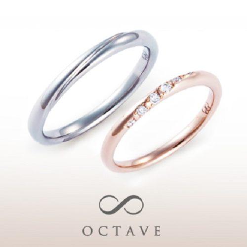 OCTAVEオクターヴの結婚指輪でアンサンブル