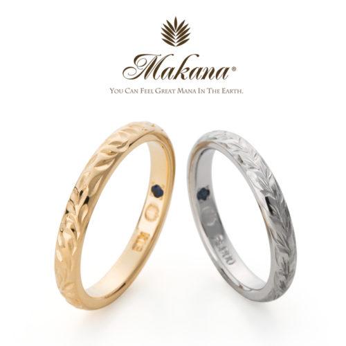 ハワイアンジュエリーMakanaマカナの結婚指輪でバレルタイプの2.8mmでYGPt