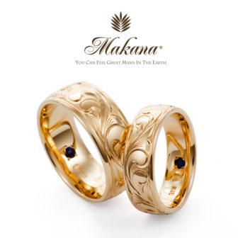 ハワイアンジュエリーMakanaマカナの結婚指輪でバレルタイプの6mm8mmYG