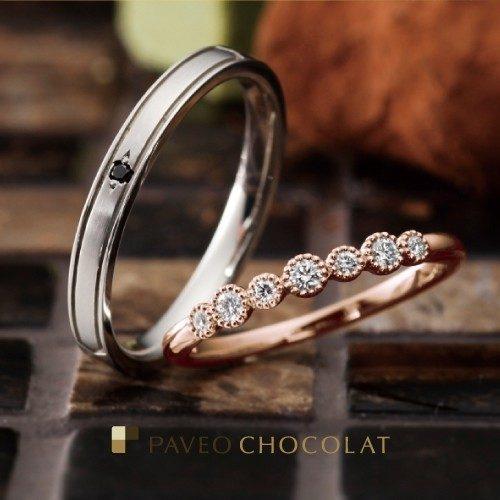 パヴェオショコラの結婚指輪でバルーン