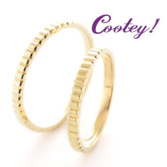 クーティの結婚指輪でマーヴェラス