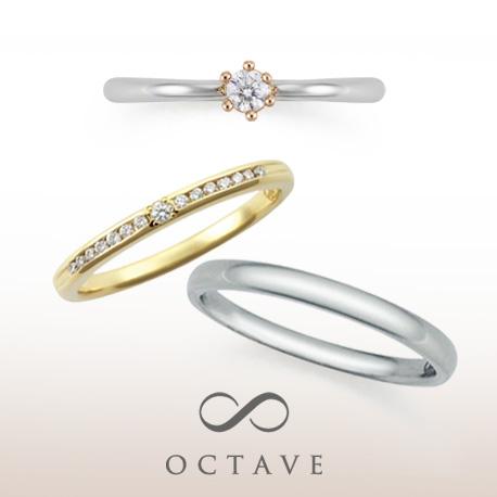OCTAVEオクターブの婚約指輪でフィエルテ