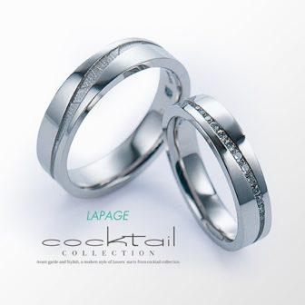 カクテルの結婚指輪でブルースプラッシュ