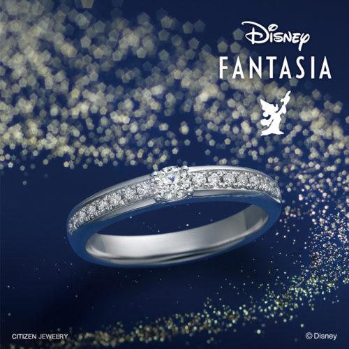 ディズニーファンタジアの婚約指輪でブルームマーチ